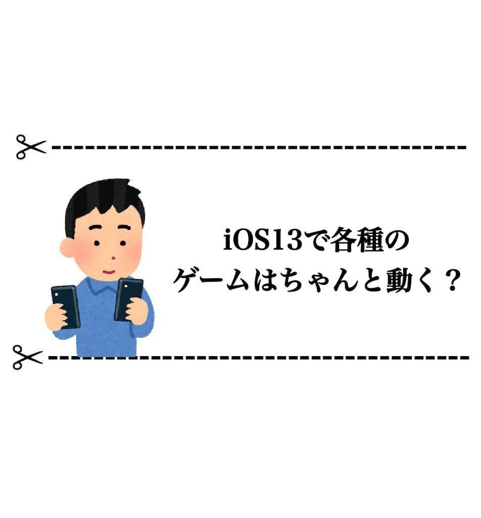 f:id:desutoroihonda:20190920183011j:image