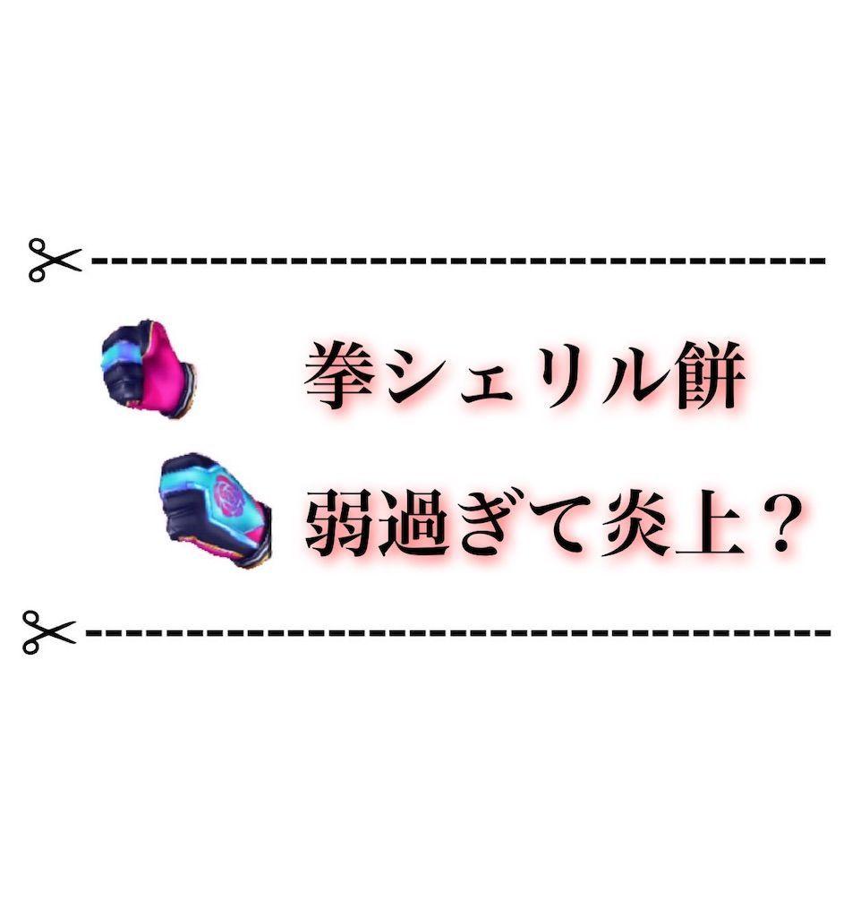 f:id:desutoroihonda:20200120202250j:image