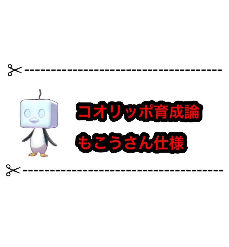 f:id:desutoroihonda:20200124133422j:image