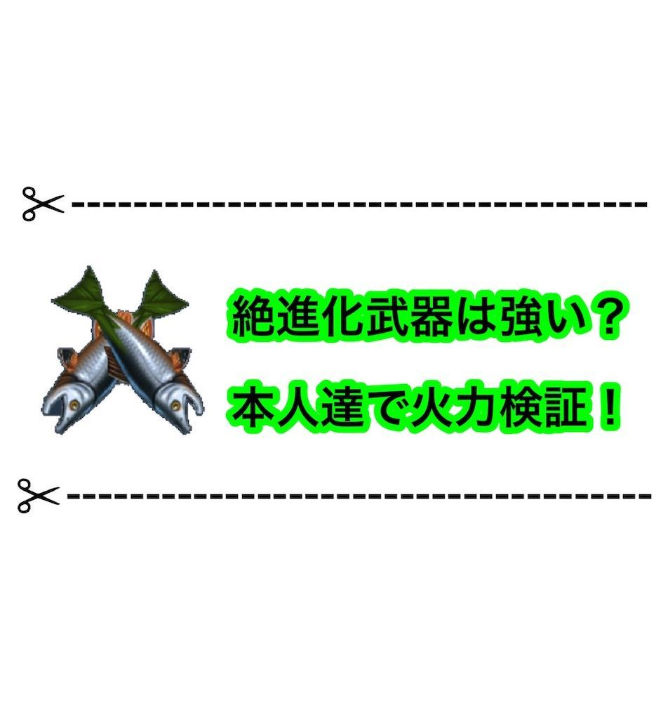 f:id:desutoroihonda:20200127122123j:image