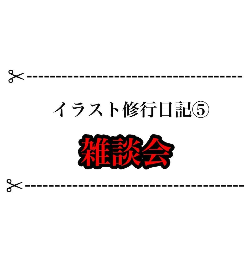 f:id:desutoroihonda:20200211014430j:image