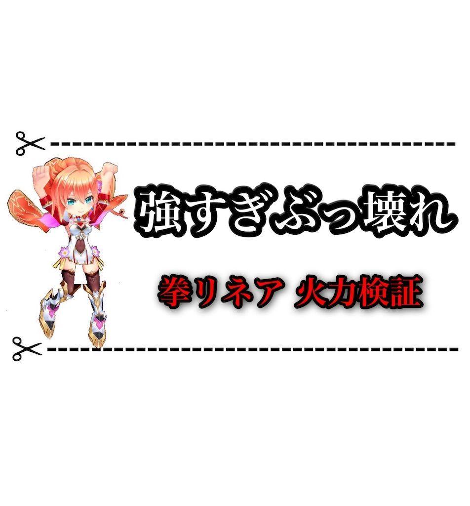 にゃんこ ネコ武闘家