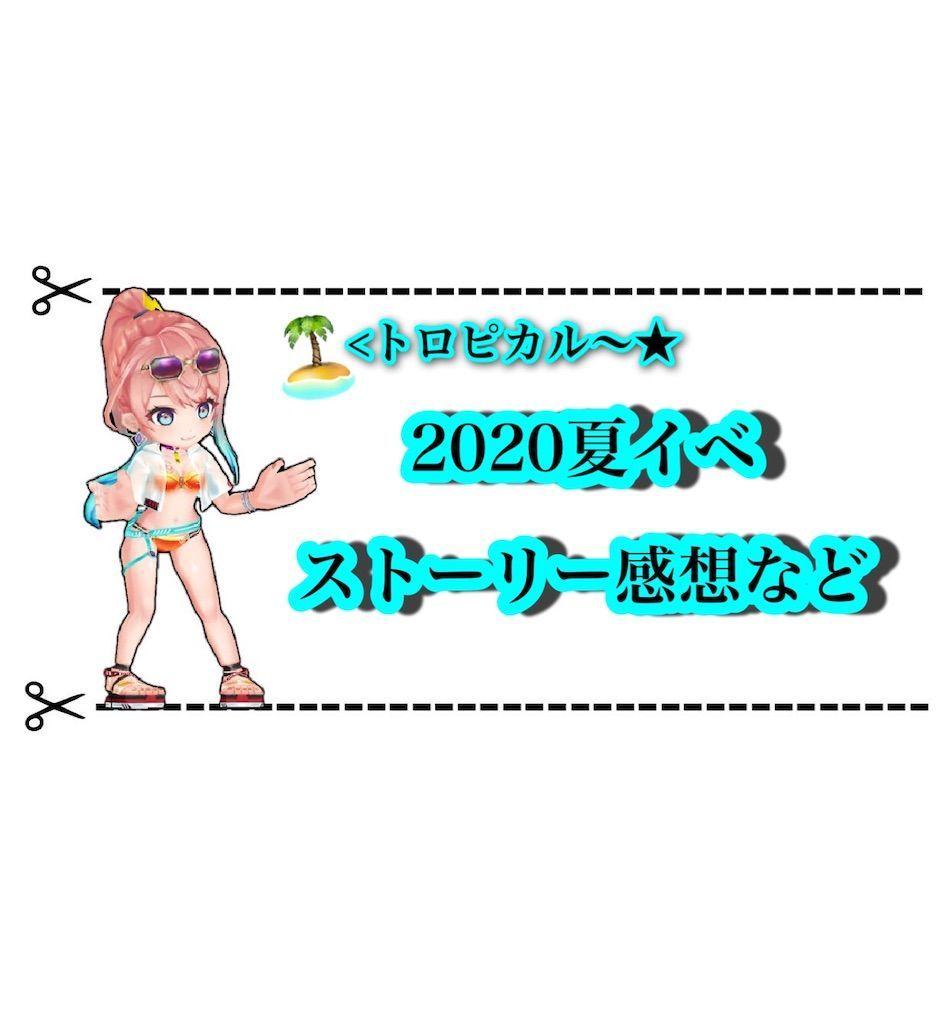 f:id:desutoroihonda:20200905232546j:image
