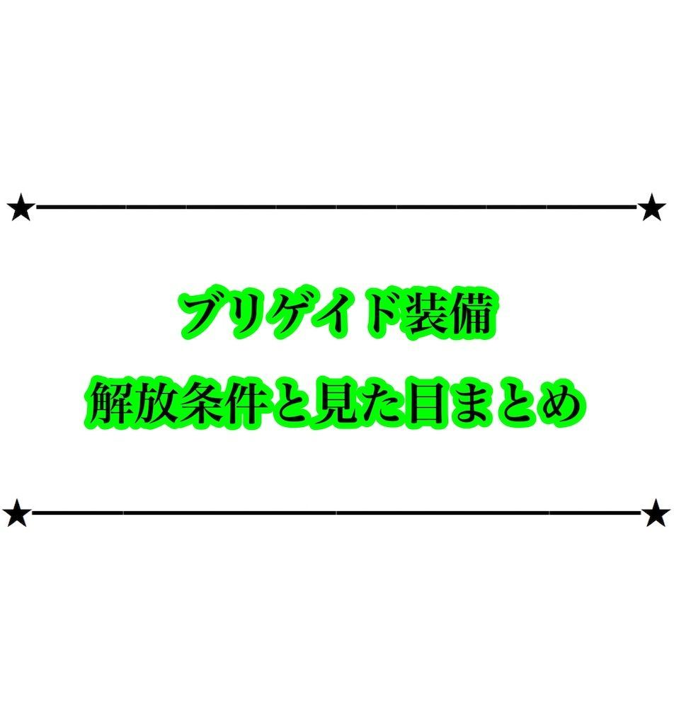 f:id:desutoroihonda:20210510122536j:image
