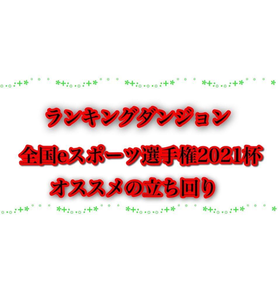 f:id:desutoroihonda:20210525123943j:image