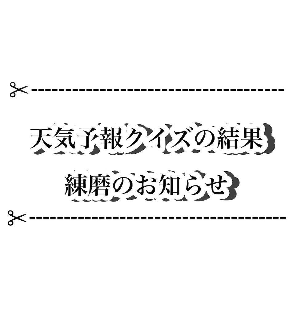 f:id:desutoroihonda:20210610135144j:image