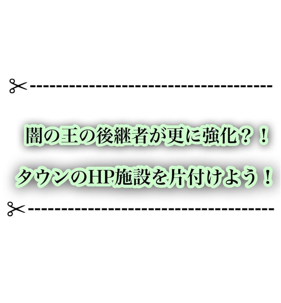 f:id:desutoroihonda:20210718021551j:image
