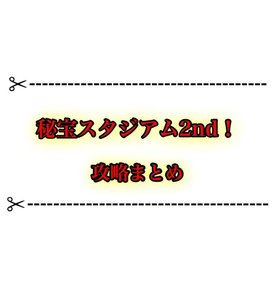 f:id:desutoroihonda:20210803180057j:image