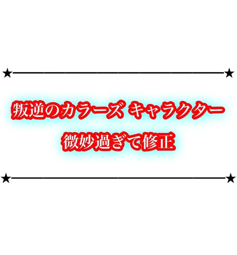 f:id:desutoroihonda:20210901131549j:image