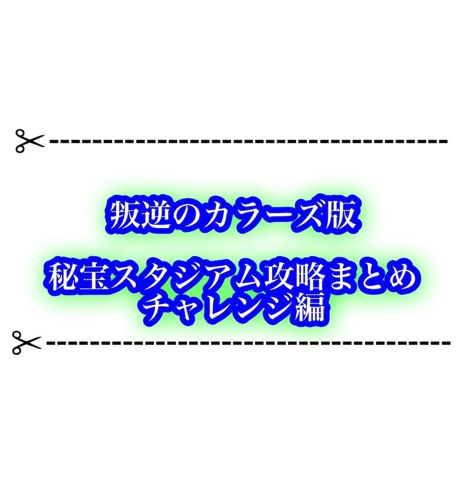 f:id:desutoroihonda:20210903202248j:image