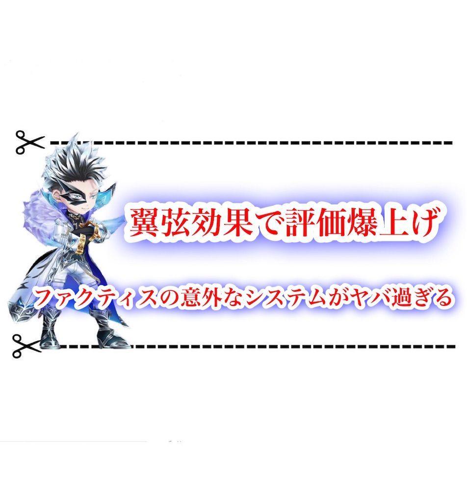 f:id:desutoroihonda:20210904010423j:image