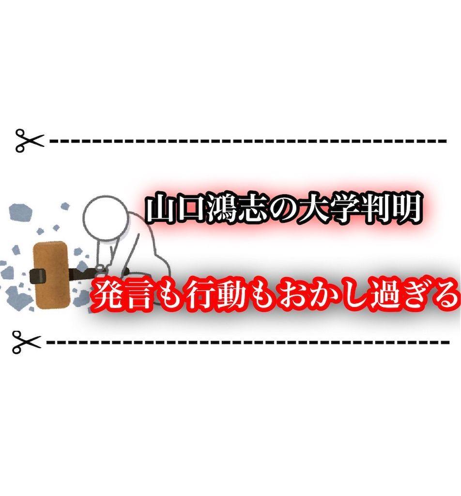 f:id:desutoroihonda:20210914134807j:image