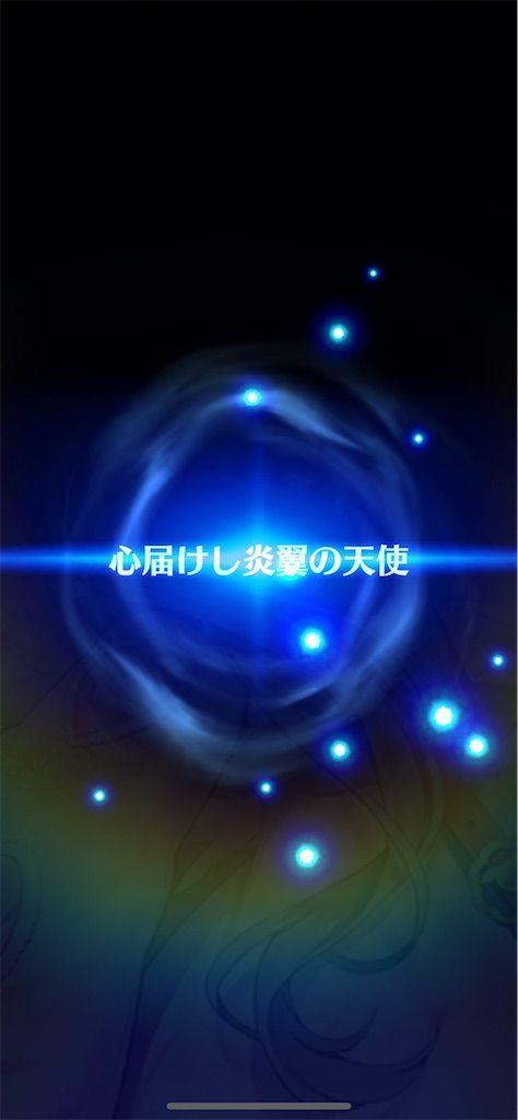 f:id:desutoroihonda:20211008020114j:image