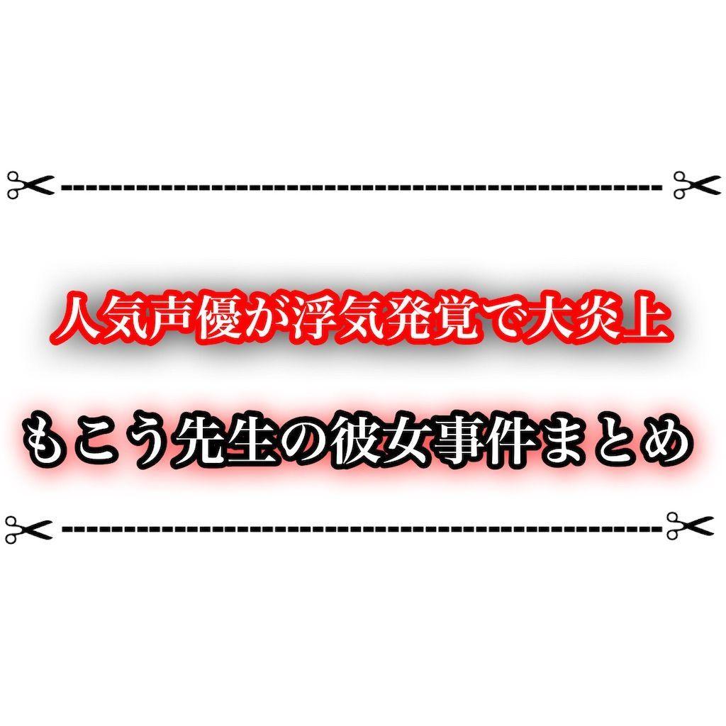 f:id:desutoroihonda:20211008144850j:image