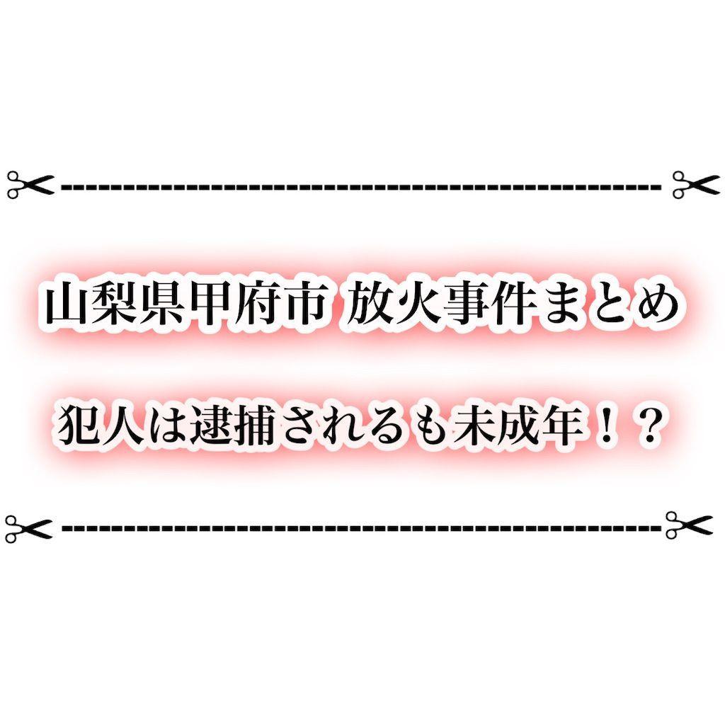 f:id:desutoroihonda:20211013060700j:image