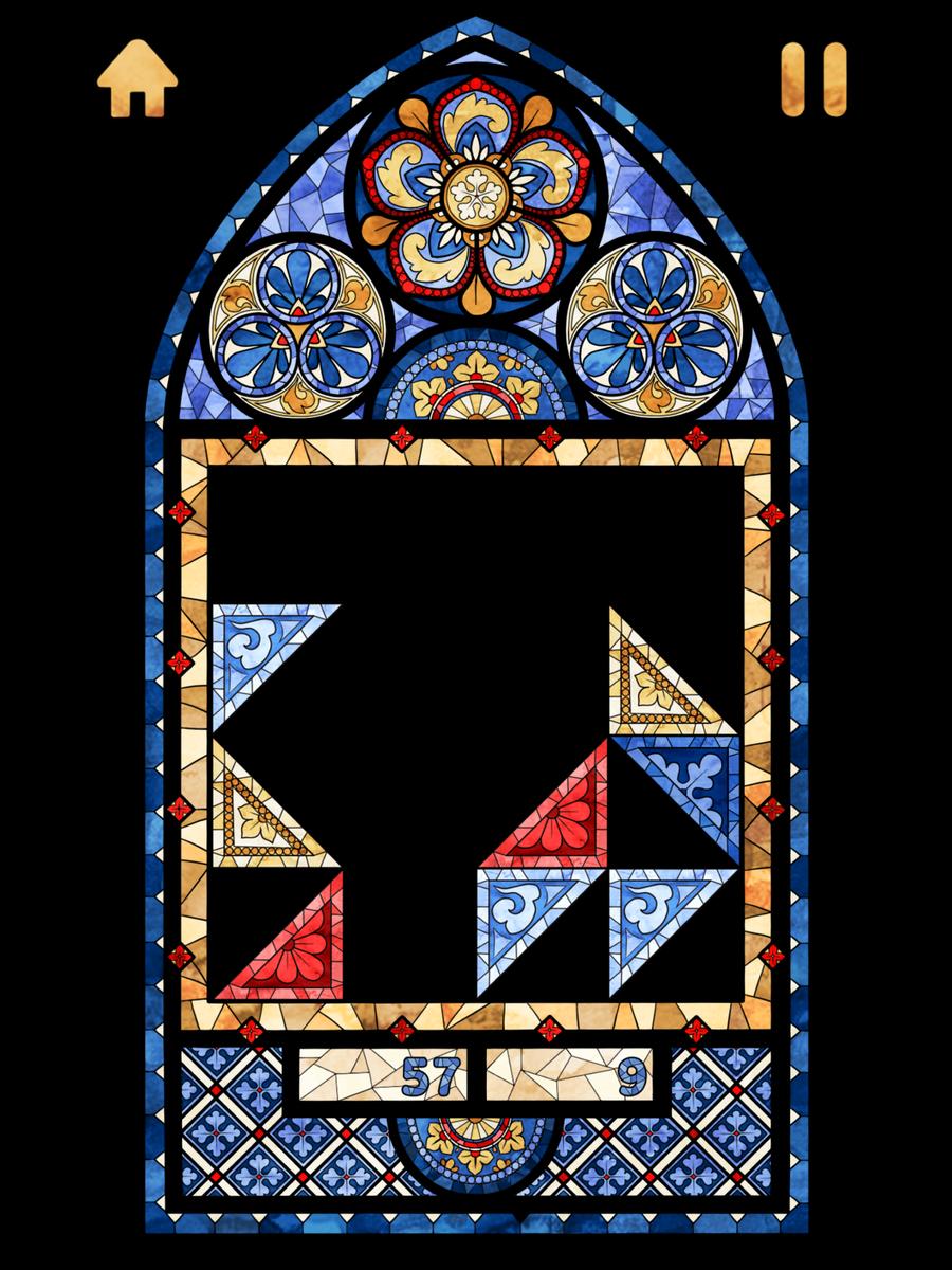 ステンドグラス vitrail