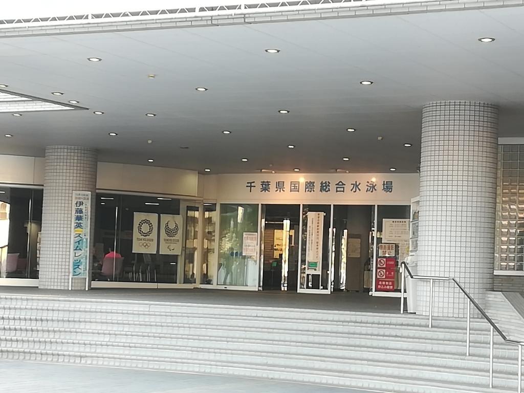 千葉国際水泳場トレーニング室