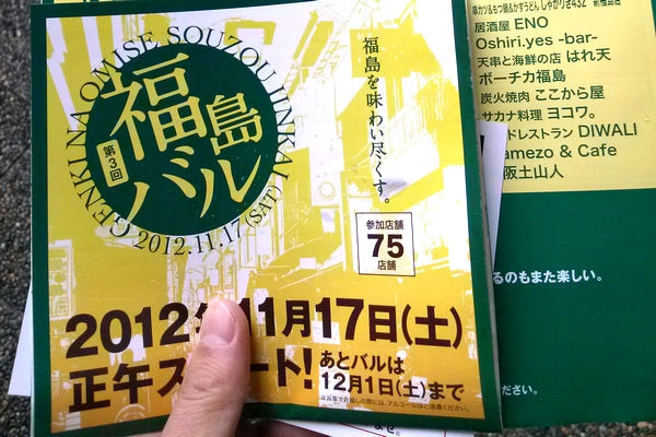 20121120003758