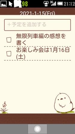 f:id:deusxmachina:20210224150102j:plain
