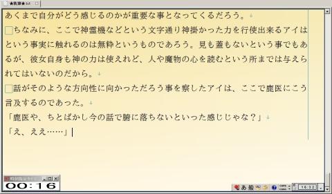 f:id:deusxmachina:20210402152540j:plain