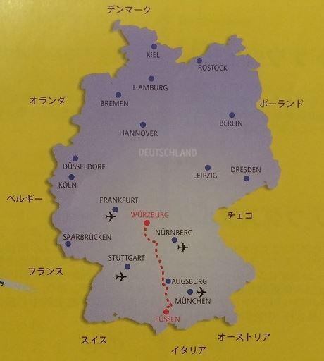 f:id:deutschlife:20170915212647j:plain