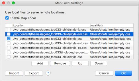 map_local_settings