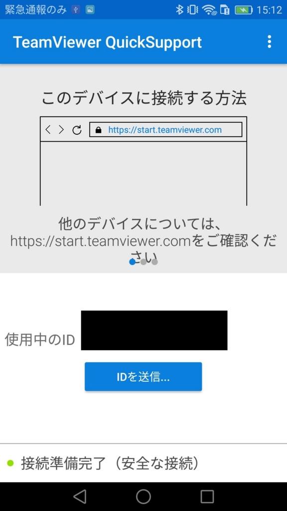 f:id:dev-oma:20170510152009j:plain