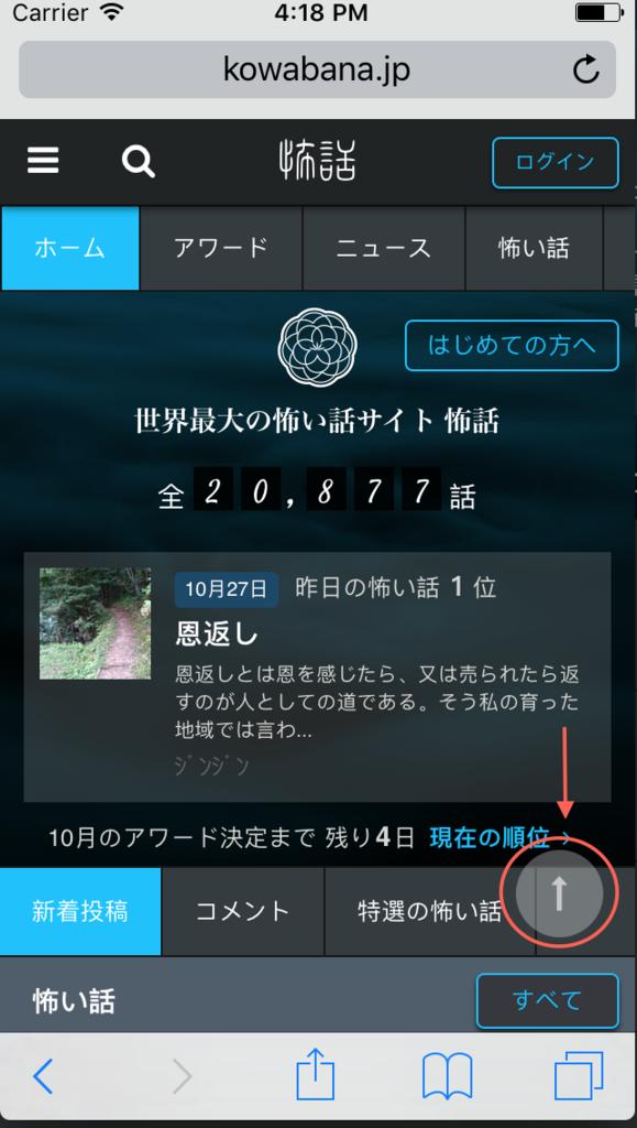 f:id:developer-hiro-east9-hey-world:20161028182154p:plain