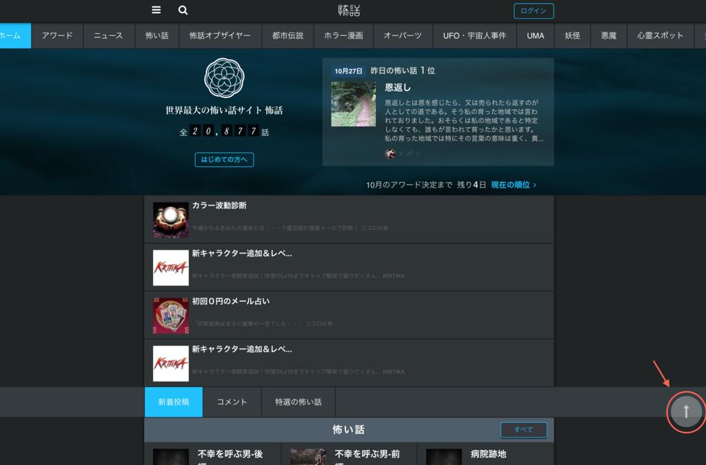 f:id:developer-hiro-east9-hey-world:20161028182201p:plain