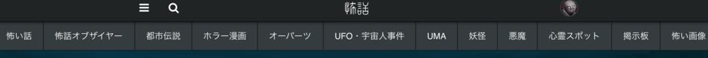 f:id:developer-hiro-east9-hey-world:20161028220732p:plain