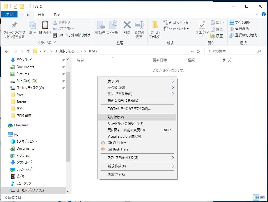 f:id:developer-sosa:20190615160012p:plain