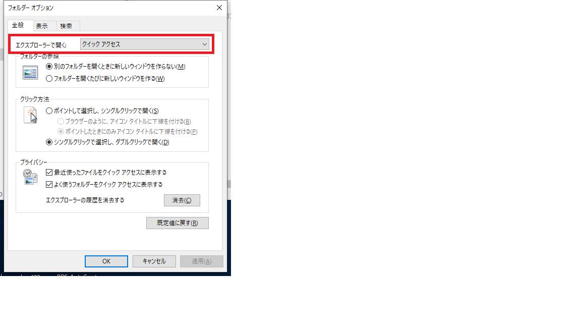 f:id:developer-sosa:20190828182356p:plain