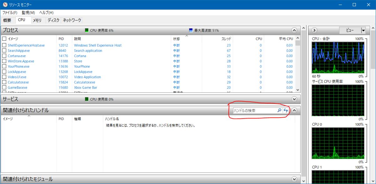 f:id:developer-sosa:20210609225830p:plain