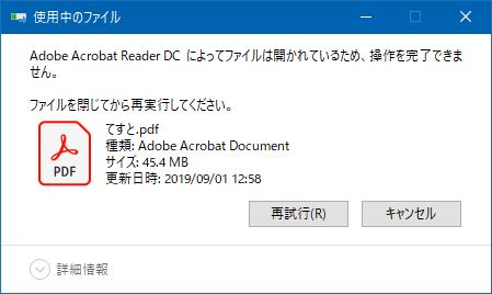 f:id:developer-sosa:20210614224309p:plain