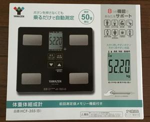 f:id:device01:20191102152423p:plain