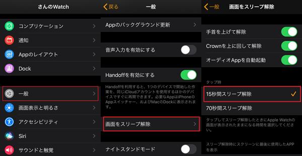 f:id:device01:20191107225013p:plain