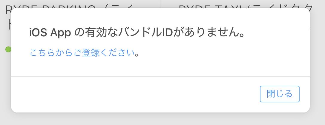 f:id:device_me:20200303104532p:plain