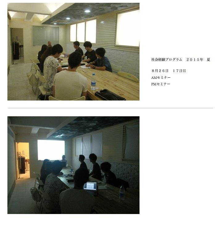 f:id:deviceproject:20150828161249j:image