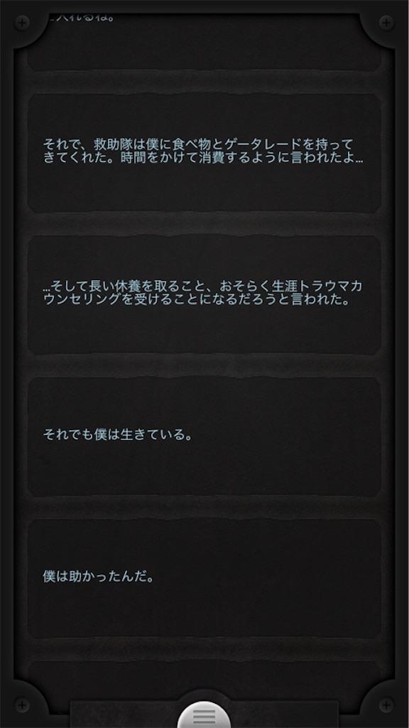 f:id:devilbats63:20170105213211j:image:w300