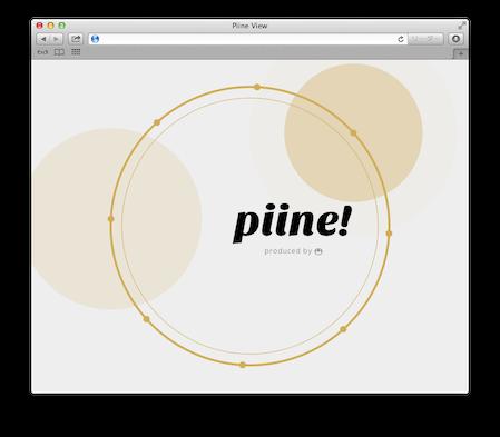 Screenshot of piine