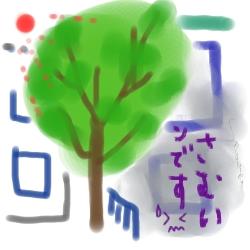 f:id:dewdropsonthegrasss:20161118140641j:plain