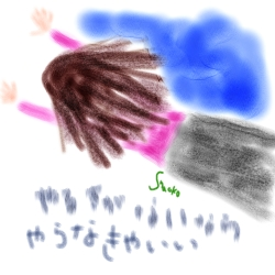 f:id:dewdropsonthegrasss:20161121143658j:plain