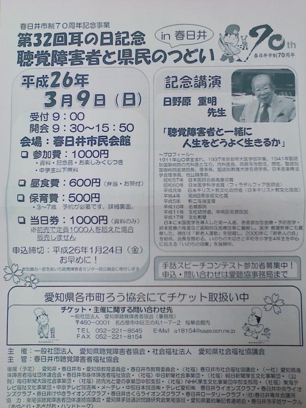 NEC_1843