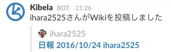f:id:dex1t:20161025011441p:plain:w300