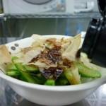 ウチワサボテン調理方法5