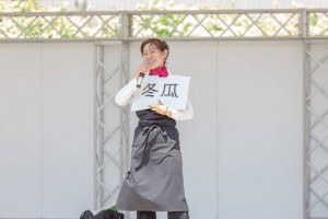 木曽三川公園仙田さん
