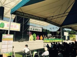 モリコロパーク開会式
