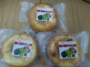 マラソン焼きドーナツ