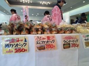 剣道大会2016か