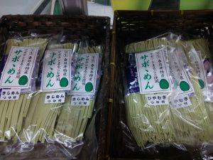 田中食品麺